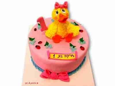 עוגת ברווז